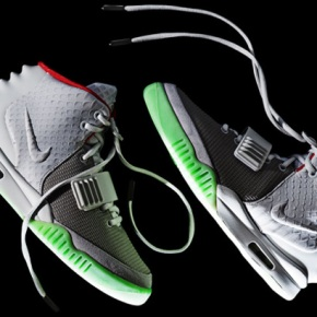 New Nike Air Yeezy II Officially Delayed Until June